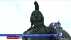 نوامبر ماه بزرگداشت میراث بومیان آمریکا