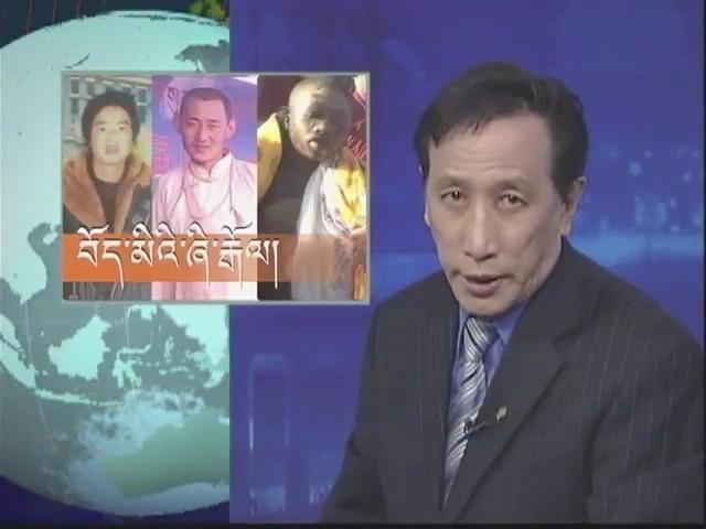 Kunleng News November 21, 2012