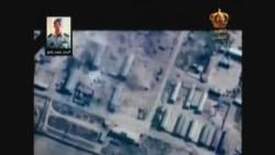 約旦發動空襲 決心消滅伊斯蘭國