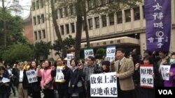 请愿人士与来自台湾农村阵线等支持人士星期一到台湾内政部请愿。(美国之音燕青拍摄)