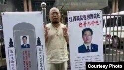 آقای «وو» در فعالیت های خود به بی توجهی مسئولان قضایی چین به حقوق مردم معترض بود.