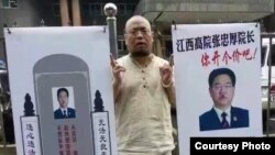 "VOA连线(王荔蕻):""屠夫""吴淦被判8年:引以为荣加油干"