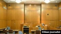 Magistrates' Court