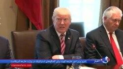 مذاکره ترامپ با دموکراتها برای حل مشکلات داخلی آمریکا؛ نگرانی برخی جمهوریخواهان