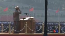 2016-03-27 美國之音視頻新聞: 緬甸軍方稱民主繁榮道路上挑戰重重