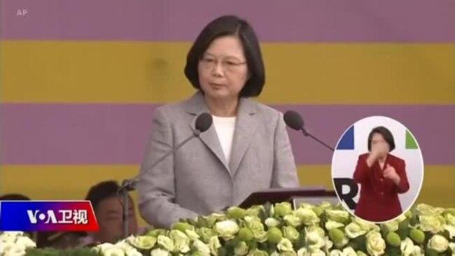 """海峡论谈: 蔡英文""""双十谈话""""呼应彭斯""""反共宣言""""?"""