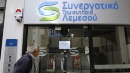 Closed cooperative bank shop in Cyprus,  Mar. 16, 2013