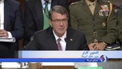 وزیر دفاع آمریکا: بازجویی ملوان ها توسط ایران خلاف قوانین بین المللی بود