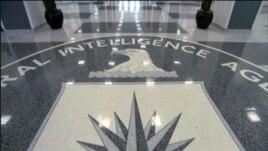 CIA tërheq agjentët nga Kina