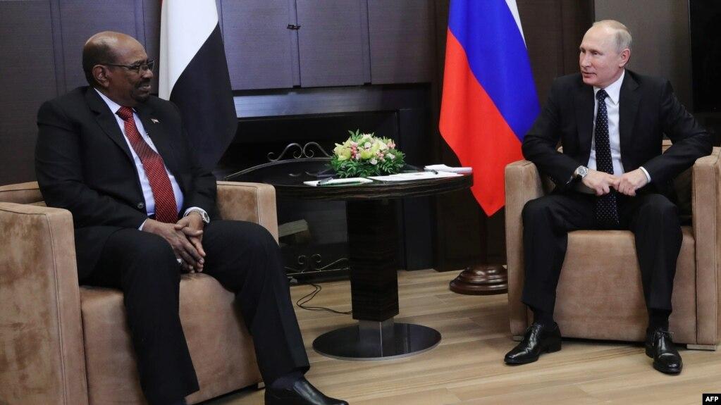 """Résultat de recherche d'images pour """"Accord pour la construction d'une centrale nucléaire russe au Soudan"""""""