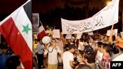 Մարոկոյում ապրող սիրիացիների բողոքի ցույց