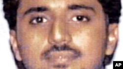 FILE - an undated handout file photo provided by the FBI shows Adnan Shukrijumah.