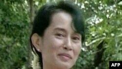 Birmanın Ali Məhkəməsi Aunq San Su Kyunun apelyasiya müraciətini rədd edib