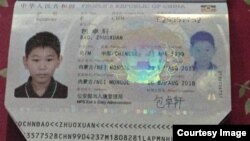 Rights Lawyer's son Bao Passport Cut by Officials