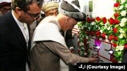 رئیس جمهور غنی، صبح یک شنبه وارد گردیز مرکز ولایت پکتیا شد