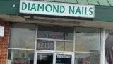ຮ້ານທາເລັບ ດາຍມອນ ແນບສ໌ (Diamond Nails) ຢູ່ໃນເມືອງຮາຍແອັດສ໌ວີລ ລັດແມຣີແລນ ທີ່ຍານາງມອນຄຳ ຈັນທະລັດ ເປັນເຈົ້າຂອງ.