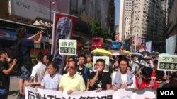 香港泛民舉行抗議選舉政治篩選遊行