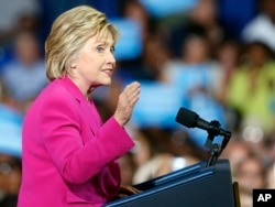 FILE - Democratic presidential candidate Hillary Clinton speaks during a campaign rally in Charlotte, North Carolina, July 5, 2016.