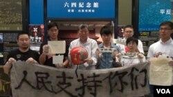 香港支联会5月12日中午在位于香港城市大学的临时六四纪念馆前,向媒体展示了六四死难者王楠的遗物。(美国之音谭嘉琪拍摄)