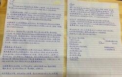 """连侬说展览展出其中一名发起人""""肥猫主人""""狱中书写的亲笔信,展览亦设有摊位,让参观者写信给在囚抗争者给予鼓励。 (美国之音/汤惠芸)"""