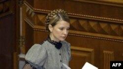 Ukrainë: Gjykata e Apelit mban në fuqi vendimin ndaj Timoshenkos