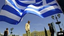 Evropsko upozorenje Atini
