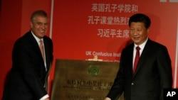 資料照:中國領導人習近平在倫敦與英國安德魯王子為一個孔子學院開幕揭牌。 (2015年10月22日)