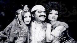 مهین شهابی هنرپیشه سرشناس تئاتر و سینمای ایران درگذشت