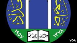Logo của Đại Học Baghdad.
