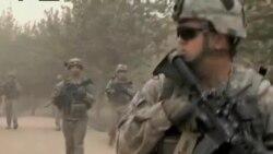 AQsh Afg'onistonda harbiy qoldirmasligi mumkin/US Afghanistan Pullout
