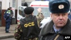 Взрыв на Мичуринском проспекте в Москве