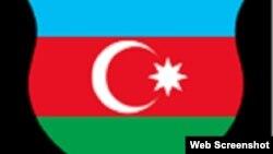 Azərbaycan legionunun emblemi