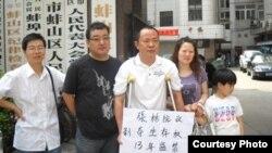 张安妮的父亲安徽资深民运人士张林(中架拐杖者) (维权网)