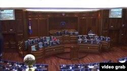 Parlamenti i Kosovës