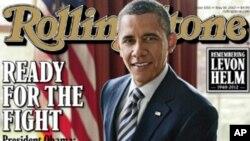 Presidente Barack Obama na capa da revista Rolling Stone