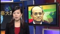 缅甸总统说与昂山素季找到合作共同点