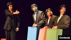 Cuatro hombres con diferentes experiencias de amor comparten sus sufrimientos y su paso por la vida en busca de una ilusión. [Foto: Cortesia del Teatro de La Luna].