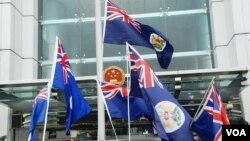 數十名示威者今年中國國慶日在中聯辦門外揮舞港英旗幟示威。 (美國之音湯惠芸拍攝)