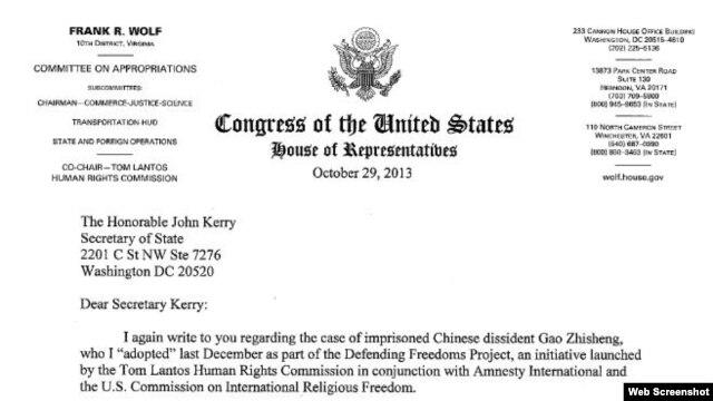 美国议员致函克里国务卿(网络截图)