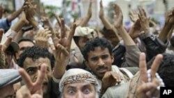 یمن: حکومت مخالف مظاہروں میں تین افراد ہلاک