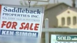 US Home Prices See Biggest Gain in 7 Years