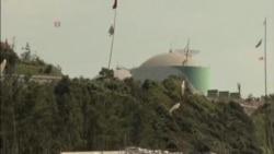 日本民眾抗議川內核電站重啟計劃