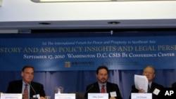 지난 17일 전략국제 문제연구소(CSIS)와 한국의 동북아시아역사재단이 함께 주최한 세미나