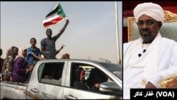 Foto ansyen prezidan peyi Soudan an, Omar al-Bashir, ke lame peyi fèmen nan prizon. Agoch, yon pick up plen ak moun kap selebre depa prezian a Omar al-Bashir sou pouvwa a nan Soudan.