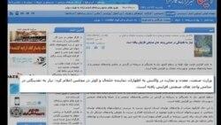 دولت بر انقباضی بودن بودجه آتی تاکید کرد