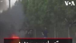 تصاویری جدید از اعتراضات ضد دولتی در عراق