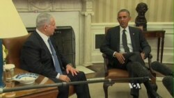 Obama, Netanyahu Air Views on Palestinians, Iran