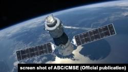 Trạm Thiên Cung 1 dài 12 mét, nặng hơn 8 tấn