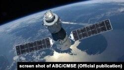 រូបឯសារ៖ ស្ថានីយ៍អវការ Tiangong-1 របស់ចិនដែលមានប្រវែង១២ម៉ែត្រ និងមានទម្ងន់៨តោនកន្លះ។