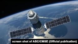 Trạm Thiên cung-1 của Trung Quốc dài 12 mét, nặng hơn 8 tấn